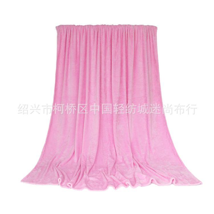 厂家生产定做法兰绒纯色服装布料300克水貂绒家纺面料批发