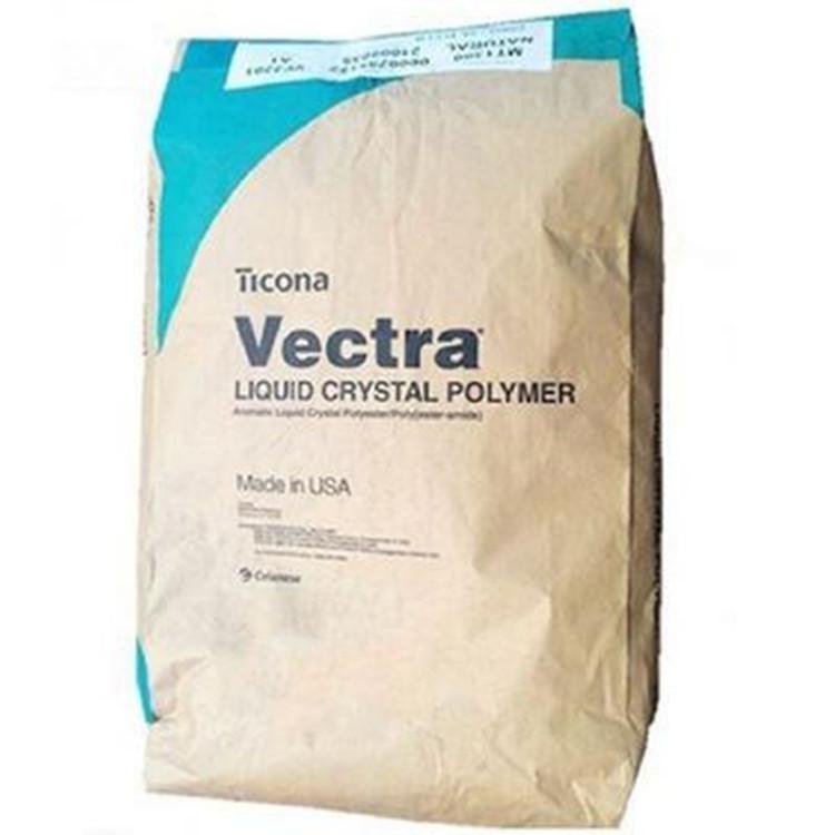 供应阻燃耐高温材料LCP 泰科纳 A130  30%玻纤增强