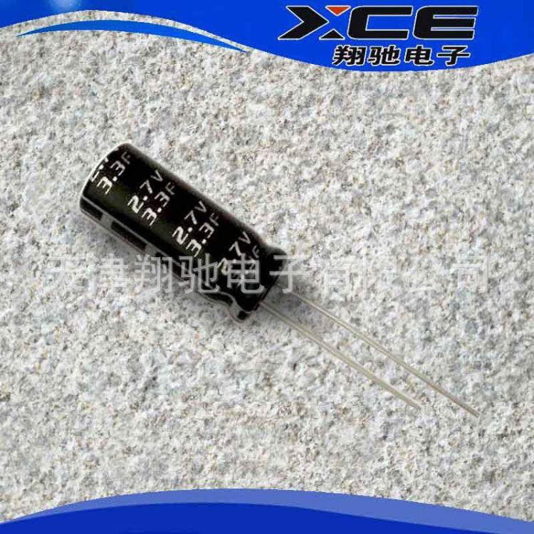 2.7V3F厂家低温低内阻低漏电流卷绕式 圆柱型超级电容法拉电容器