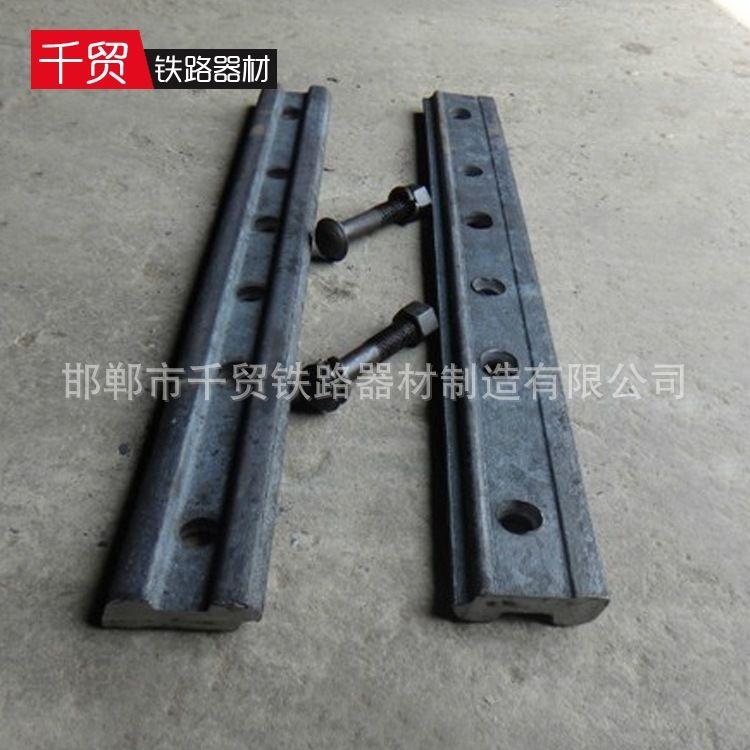 厂家生产轨道夹板 鱼尾板 60KG道夹板 钢轨连接板鱼尾板厂家