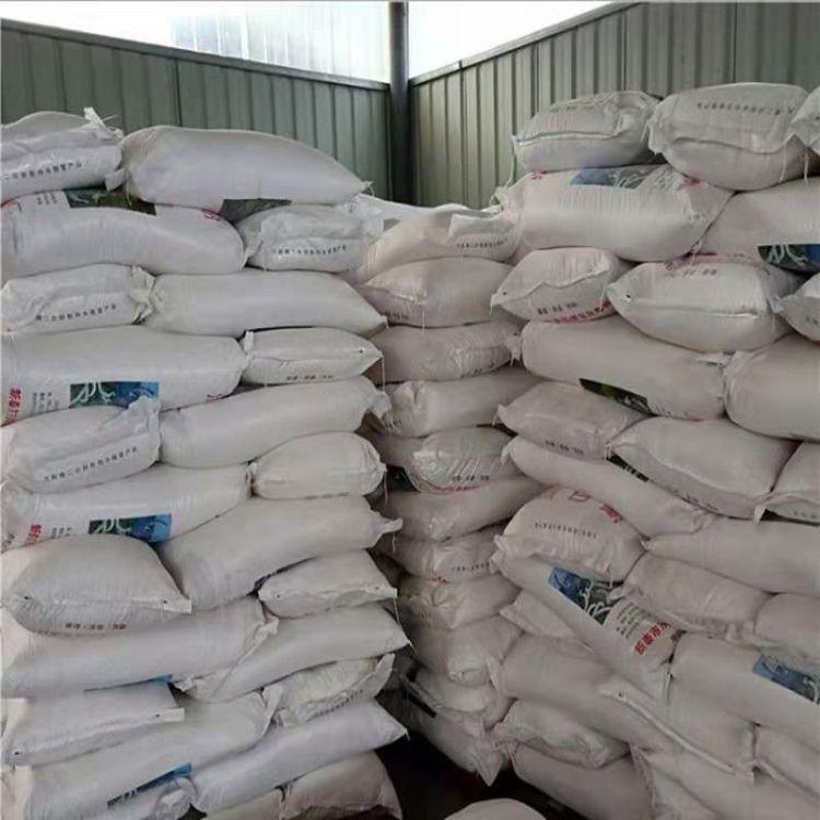 农用硼砂工业硼砂厂家 十水 五水源头货源质量稳定