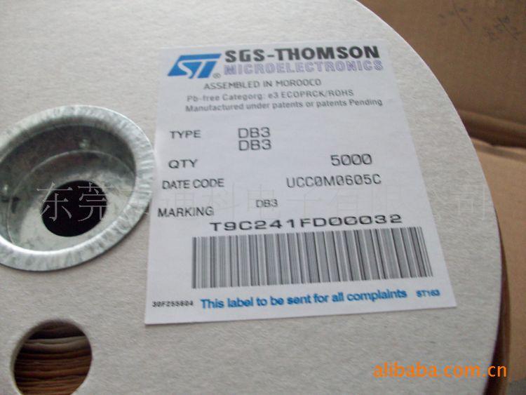 出售高质量正品双向触发二极管DB3转折电压29-35.5