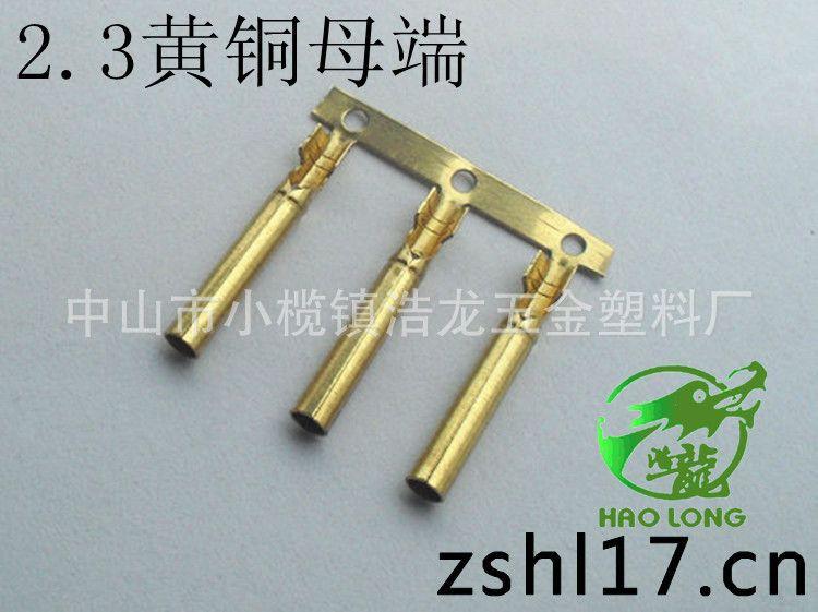 厂家供应批发供应2.3黄铜长管母端  2.3铜管端子  2.3单铆母端