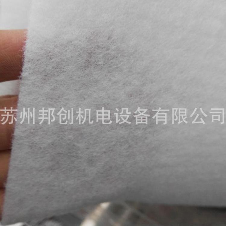 2m*10m*3mm无纺布过滤棉空气初效过滤棉风口棉