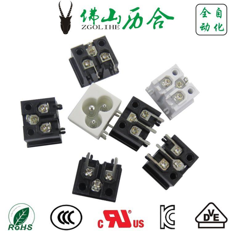 厉合ac座 适配器ac电源插座 米老鼠座 小梅花插座 自动化生产IEC C8座