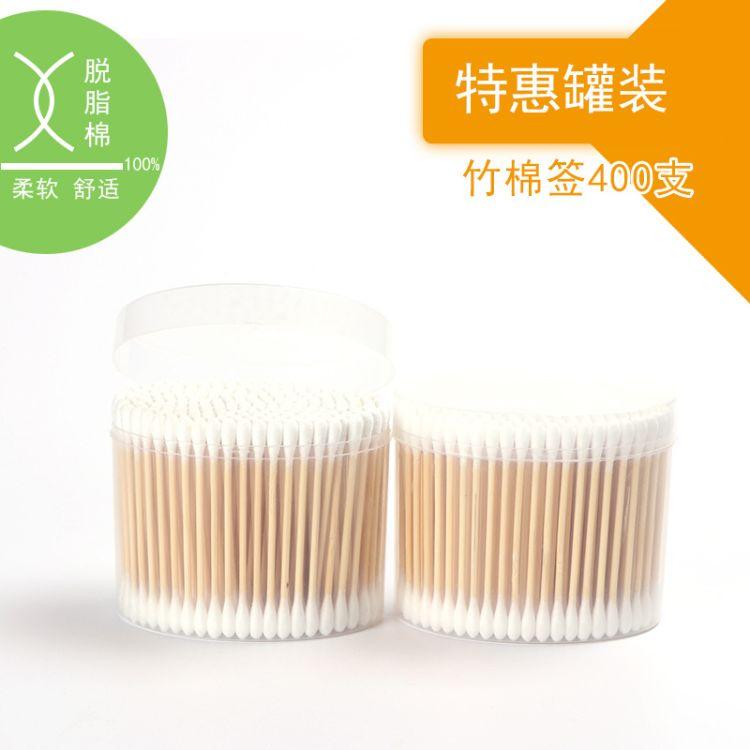 日常盒装家用棉签棒双头多用棉签