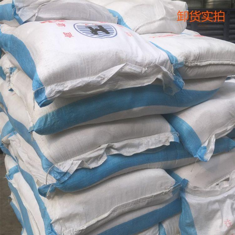 硼砂厂家直销 工业级十水/五水 农用级硼砂
