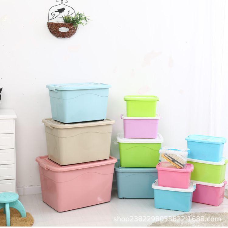 厂家直销批发儿童整理箱 大号衣物塑料收纳箱  时尚多色储物箱