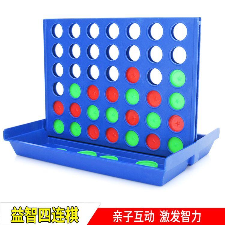 立体四子棋游戏五子棋四连棋棋类亲子互动儿童益智玩具亚马逊爆款