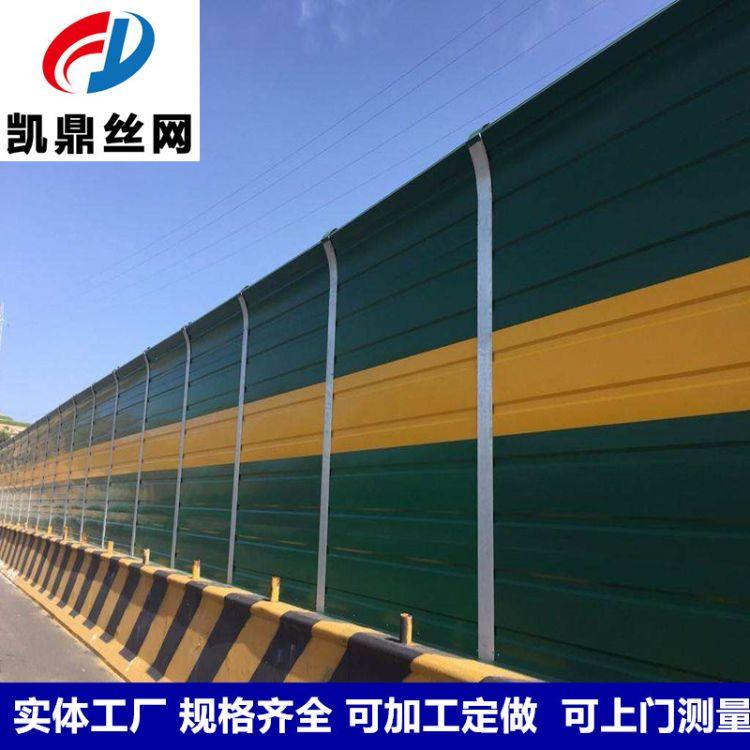 公路声屏障厂家批发百叶孔绿色厂区降噪吸音屏障电厂声屏障支持定做