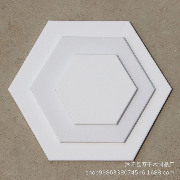万千油画框 棉布画框 六边形画板批发 厂家直销美术练习用品