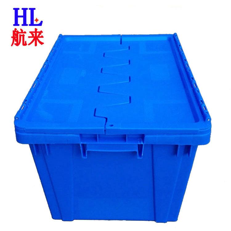 厂家直销大号周转箱 套叠式物流箱 带盖整理箱批发 物流配送箱