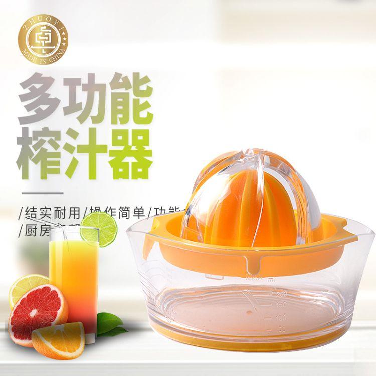 直销手动榨汁器 家用水果鲜榨果汁压汁器 多功能橙汁柠檬榨汁机