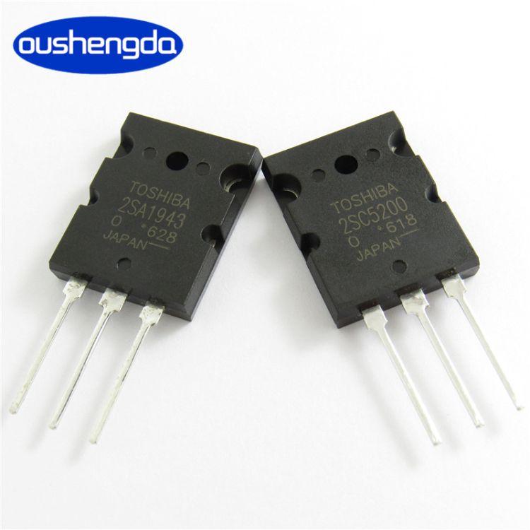 音频功放 2SA1943/2SC5200 对管A1943 C5200进口原装