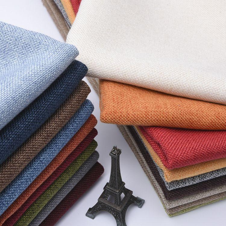 加厚耐磨棉麻沙发布料批发纯色仿亚麻布沙发套抱枕靠垫软硬包面料