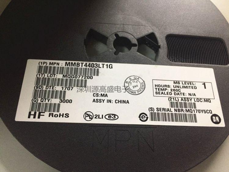 MMBT4403LT1G 原装现货 ON/安森美 SOT23 贴片三极管 双极 晶体管
