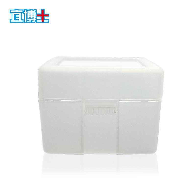 宜博士 腕式智能电子血压计收纳盒 腕式血压计特厚收纳盒