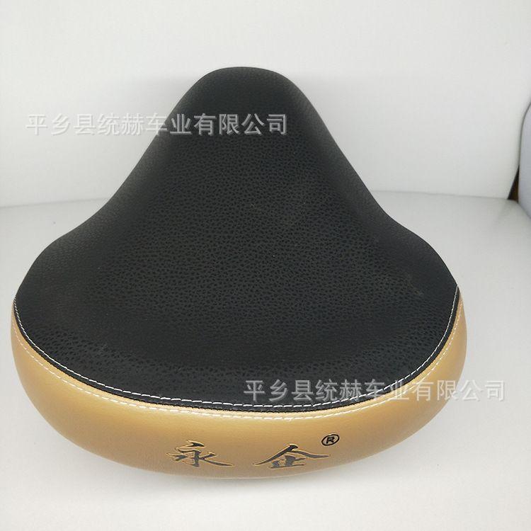统赫车业车座座垫坐垫 加厚塑料柔软电动车锂 电车自行车鞍座