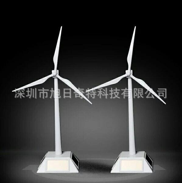 太阳能风车阳光风车桌面摆件自动旋转风力发电教学模型diy礼物
