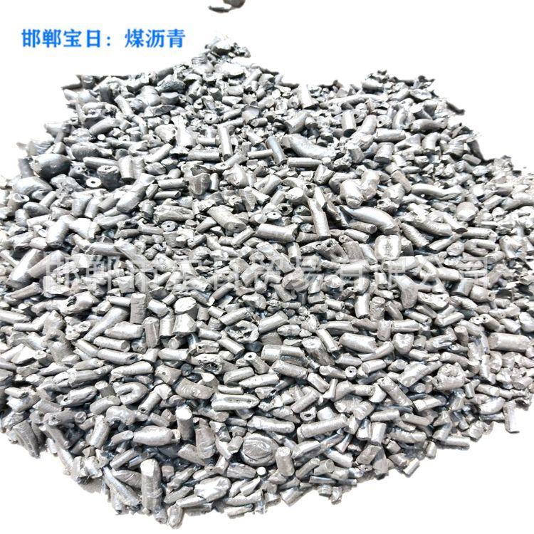 耐火材料-高炉炮泥-粘结剂-首先改质沥青-质量保障-价格从优