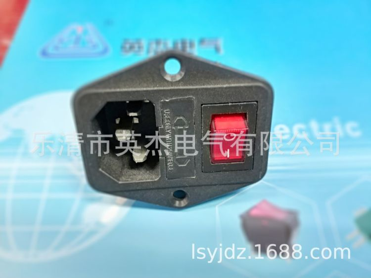 厂家直销供应电源插座 BS-05(AC-06) 开关保险座