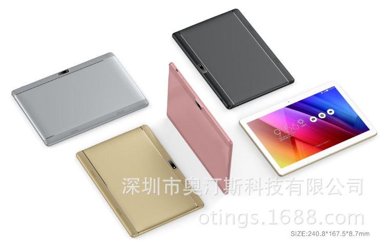 10.1寸平板电脑四核双卡可3G/4G通话平板WIFi上网
