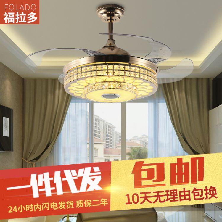 现代简约餐厅吊扇灯42寸卧室蓝牙音乐带风扇吊灯亚克力隐形风扇灯