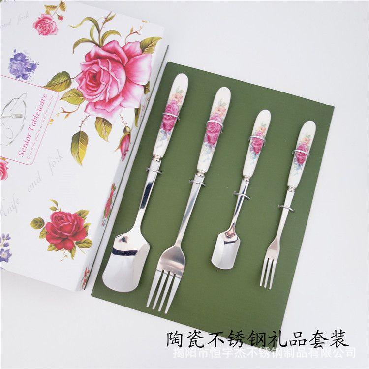 厂家批发不锈钢勺叉 创意花卉陶瓷柄餐具套装 西餐餐具 礼盒定制
