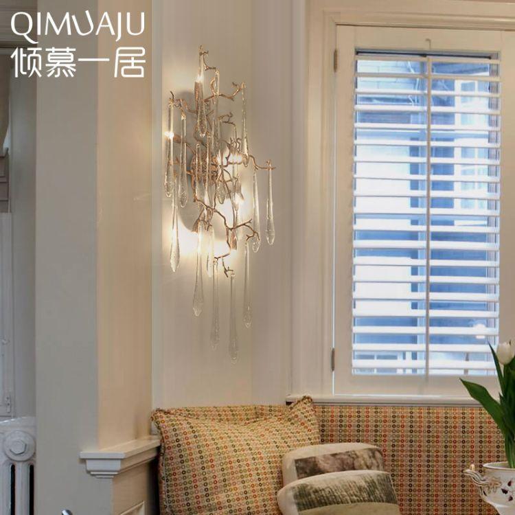 倾慕一居 创意个性全铜树枝水晶灯轻奢别墅会所设计师样板房壁灯
