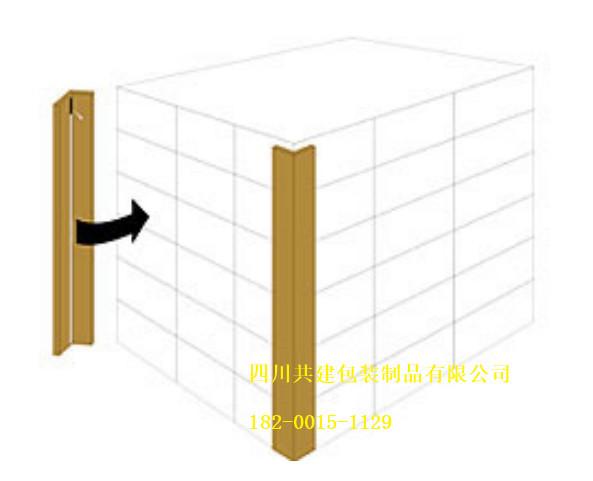 资中纸护角-资中打版角钢L型纸护角订做