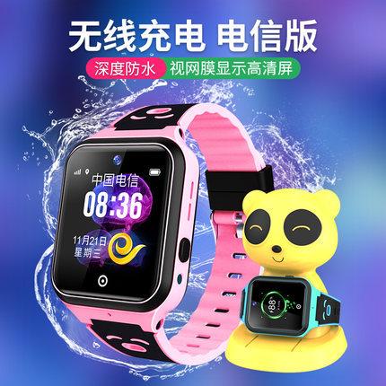 超长待机电信语音王 儿童手表电话防水定位触摸屏学生智能手表