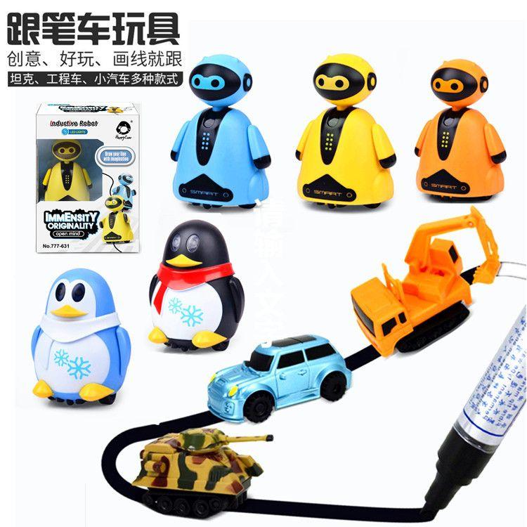 外贸自动感应沿线走玩具 跟笔坦克车划线行走企鹅新奇特感应玩具