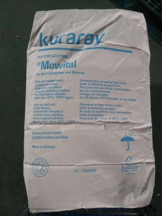 可乐丽Kuraray.PVB聚乙烯醇缩丁醛B16H低粘度多用途油墨基材