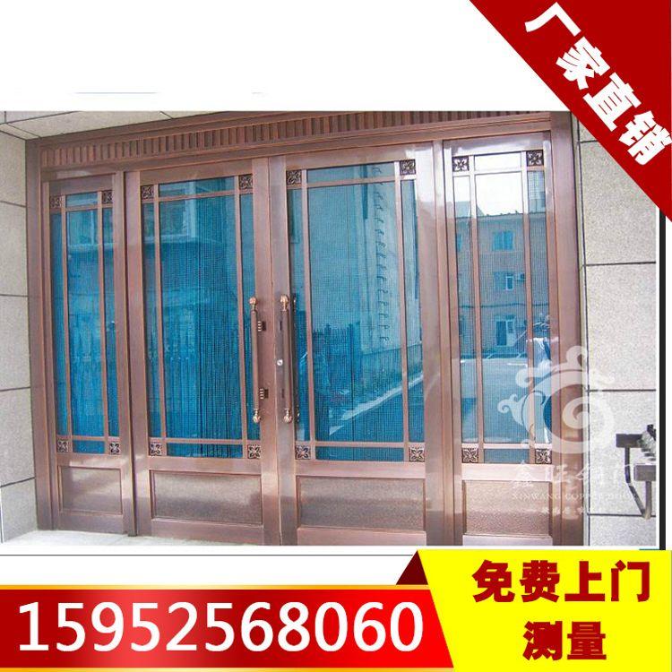 鑫旺厂家直销宝应对开铜门高档别墅庭院玻璃门