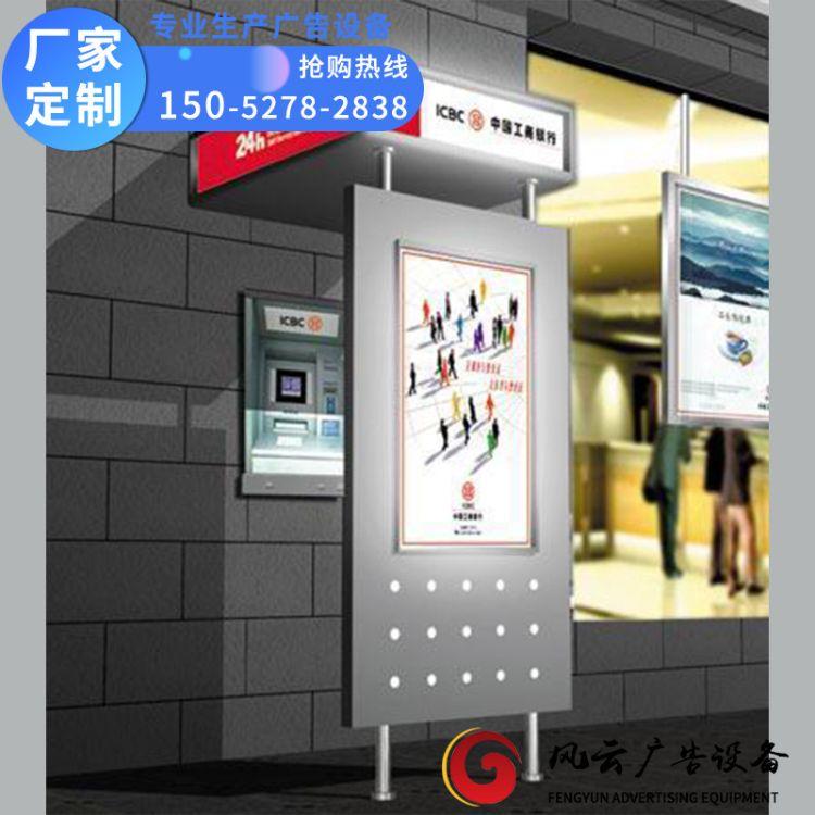 厂家直销银行ATM防护罩自动取款机防护舱防护亭自助缴费机防护罩