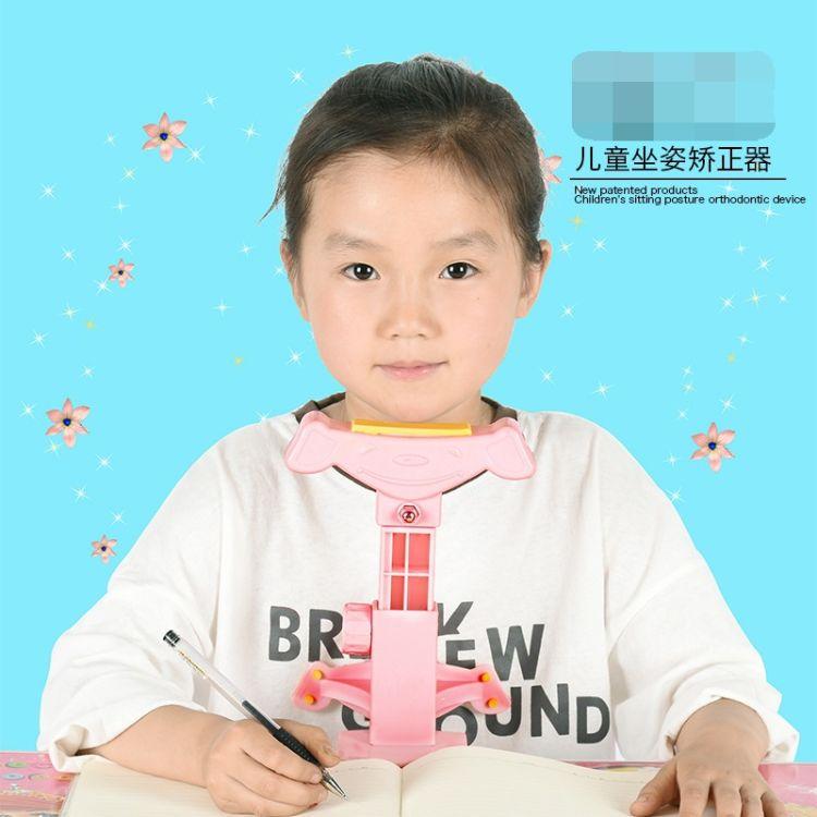厂家直销儿童坐姿矫正器学生视力保护器学生坐姿校正仪可一件代发
