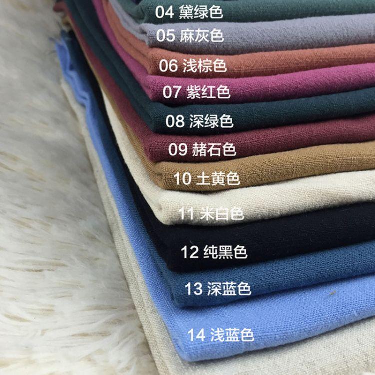 现货高档复古风亚麻棉混纺平纹竹节绉布服装家纺面料
