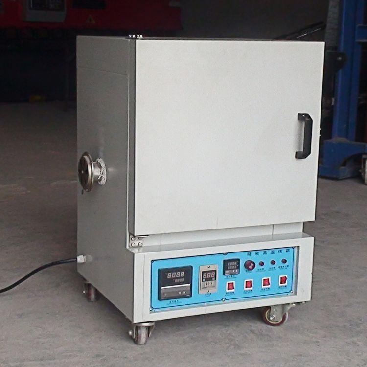 供应智能箱式精密高温炉 实验高温炉 高温箱式炉