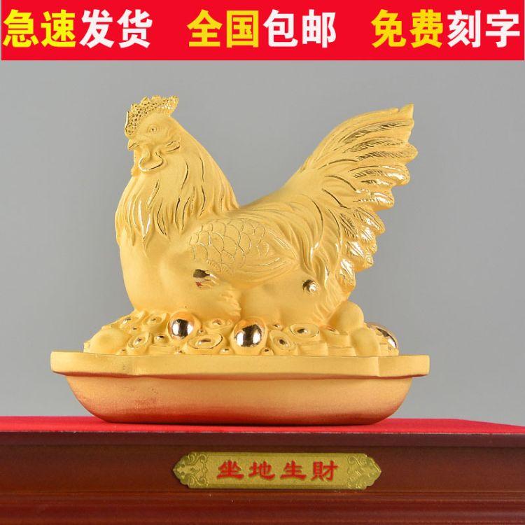 鸡年绒沙金吉祥物坐地生财招财金鸡摆件高档公司银行客户商务礼品