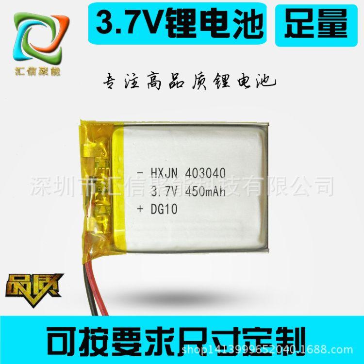 供应450mah小型3.7v软包403040锂离子聚合物锂电池智能穿戴