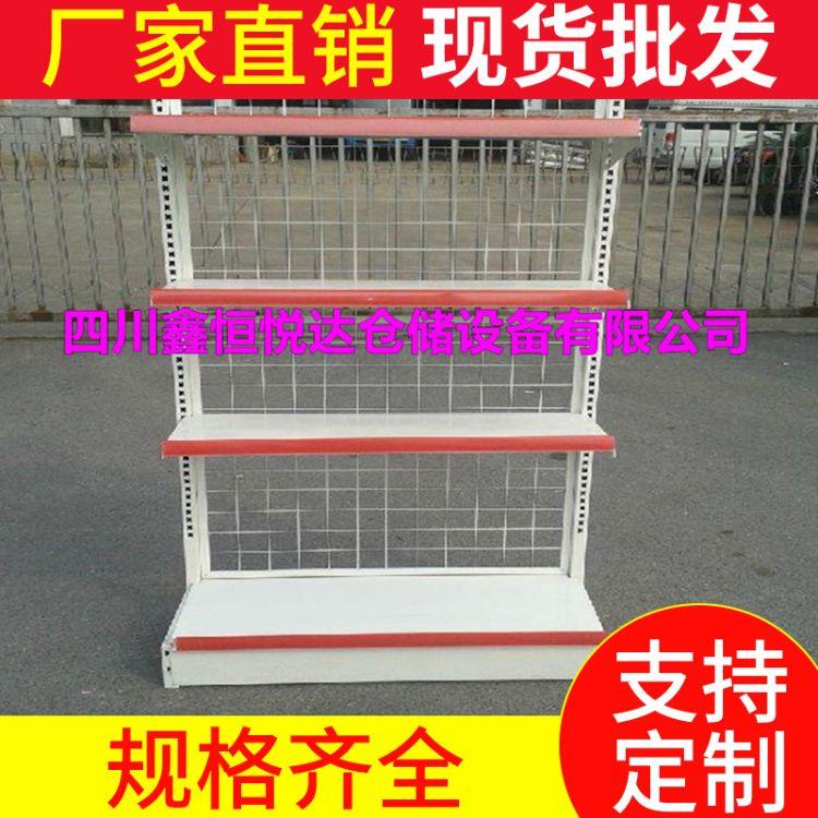 鑫恒 超市便利店商场货架 单双面背网架 超市货架展示架 商超设备