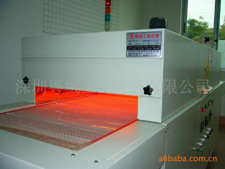 高效节能红外线隧道炉  光波炉  IR炉