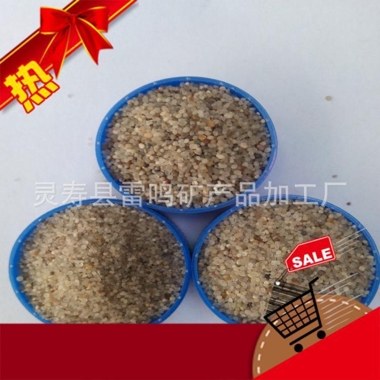 雷鸣供应沙灸沙 远红外矿物沙 沙疗桶用沙 产后用沙