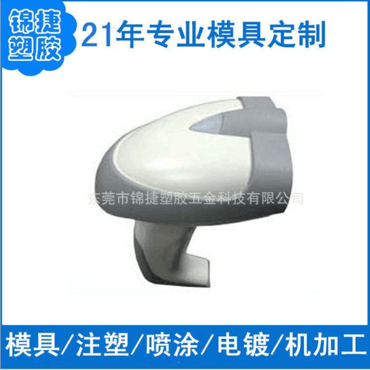 广东深圳补水仪塑胶制品开磨注塑加工TPU PC ABS塑料模具制造开发