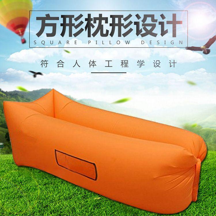 厂家直销 方形户外沙滩懒人睡袋快速充气床 方形沙发充气睡袋批发