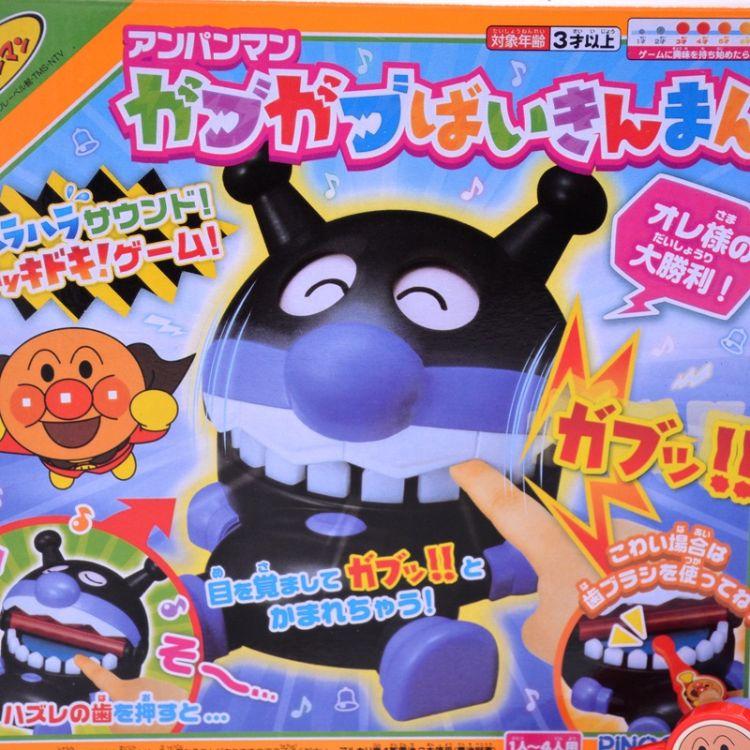 促销新奇特整蛊玩具 树脂大号面包超人咬手指玩具 亲子互动游戏