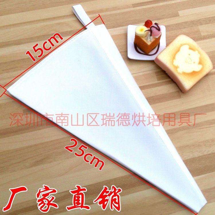 厂家直销俄罗斯 10寸棉布裱花袋挤花袋 裱花嘴 蛋糕烘焙工具套装