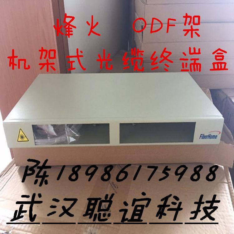 烽火机架式光纤配线架12芯24口端接型光缆终端盒ODU19RP-CSS12-C