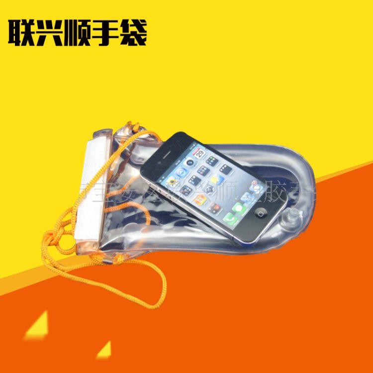 厂家生产 优质iphone手机防水密封袋 高品质透明PVC防水袋