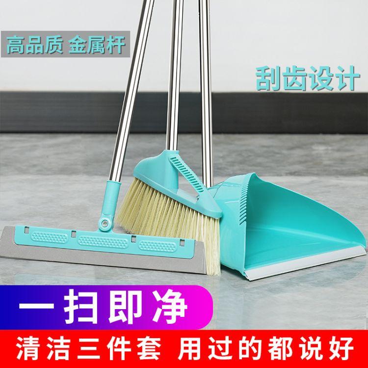 厂家直销扫把簸箕套装扫地水刮地扫硬毛软毛扫头发的扫把防风簸箕